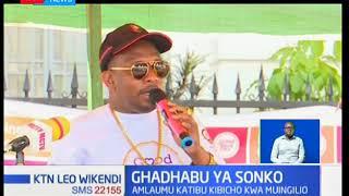 Ghadhabu ya gavana Sonko akimlaumu katibu Kibicho kwa muingilio