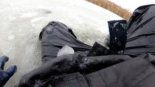 Зимний рыболовный костюм со скидкой