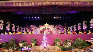Pre Event Preparations - Guru Purnima Mahotsav 2017 | Nurmahal Ashram, DJJS