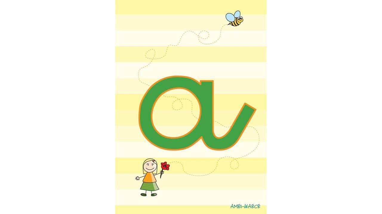 Las vocales para niños en minúscula (y enlace de descarga)