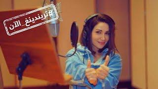 اغاني طرب MP3 أطلقت النجمة ديانا حداد أغنية جديدة بعنوان جمالو تحميل MP3