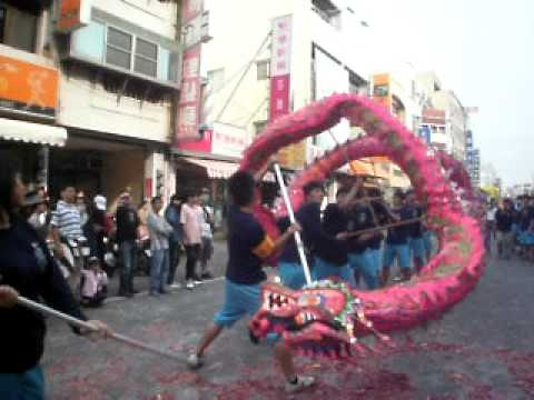 2011年 紅茶大王 飛龍團 表演 下午繞境 農曆三月十九 北港迎媽祖 - 北港迎媽祖