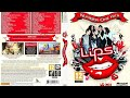 Lips Number One Hits Xbox 360 Songlist Dlc