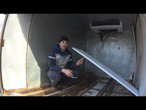 Культура изготовления изотермических фургонов. Официальный поставщик ГАЗ.
