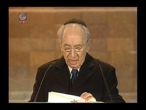 נשיא המדינה שמעון פרס נושא דברים בערב יום השואה תש