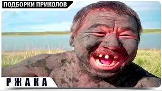 ПРИКОЛЫ 2018, Лучшая подборка приколов за февраль, ржака до слез #148