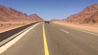 AL SHAFA TRIP