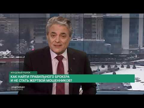 Криптовалюта биткоин россия