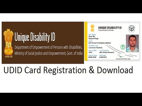Udid Id Card Download Kese Kare Unique Id Card