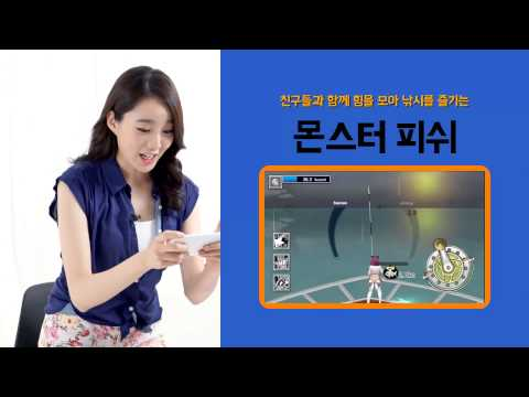 Video of 피싱히어로 for Kakao