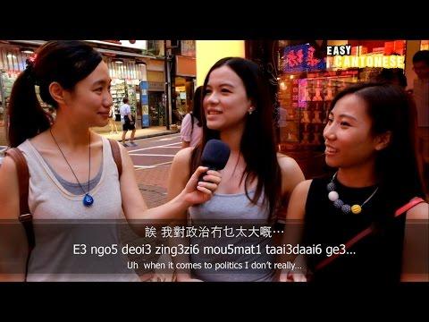 karcsúsító kultúra hongkongban