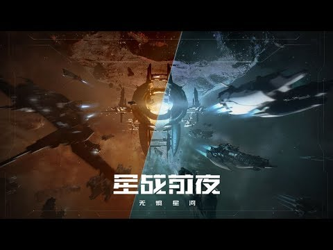 EVE Online: Infinite Galaxy Mobile Gameplay Trailer