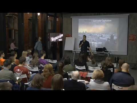 Лекция Романа Анина «Транснациональные журналистские расследования» в медиалофте РАНХиГС