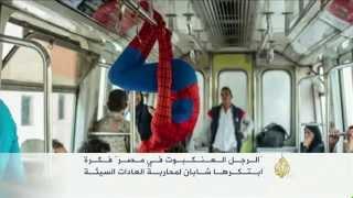 """تحميل اغاني """"سبايدر مان"""" يظهر في شوارع القاهرة MP3"""
