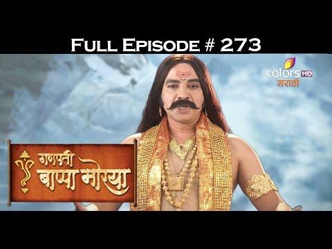 Ganpati Bappa Morya - 10th October 2016 - गणपती बाप्पा मोरया - Full Episode