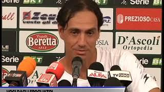 INTERVISTA ALESSANDRO NESTA DOPO GARA SALERNITANA - FROSINONE