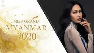 Han Lay Miss Grand Myanmar 2020 Introduction Video