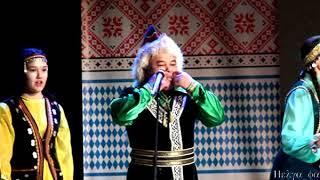 Народный башкирский ансамбль «Гульназира»
