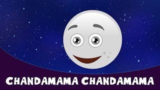Telugu ebook chandamama