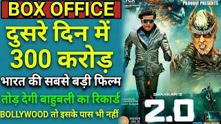 2.0 Box office collection Day 2   Robot 2.0 2nd day Box office collection,Akshay kumar,rajinikanth