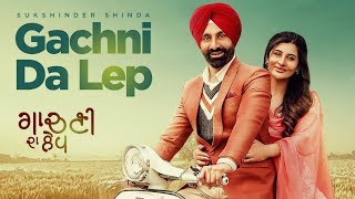Gachni Da Lep: Sukshinder Shinda (Full Song) | Latest