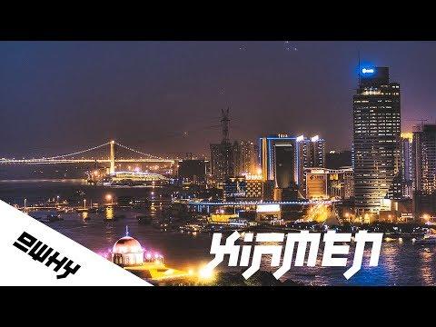 XIAMEN CHINA 2016