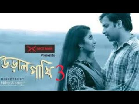 Ural Pakhi 3 l Behind The Scene l Bengali Short Film 2018 l Hoichoi Multivision l Biddut l Bijli
