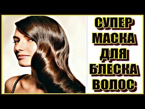 МАСКА для ПОТРЯСАЮЩЕГО блеска ВОЛОС с КОФЕ. Интенсивный уход за волосами в ДОМАШНИХ УСЛОВИЯХ.
