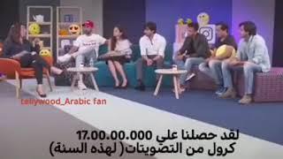 اغاني حصرية مقابلة هيلي وهارشاد المذيعة تقول ان هارش احتل الصدارة الوصف تحميل MP3