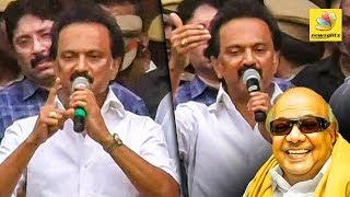 மெரினாவில் இடம் கொடுக்காத அரசு : Stalin Fiery Speech | Kalaignar Karunanidhi Funeral