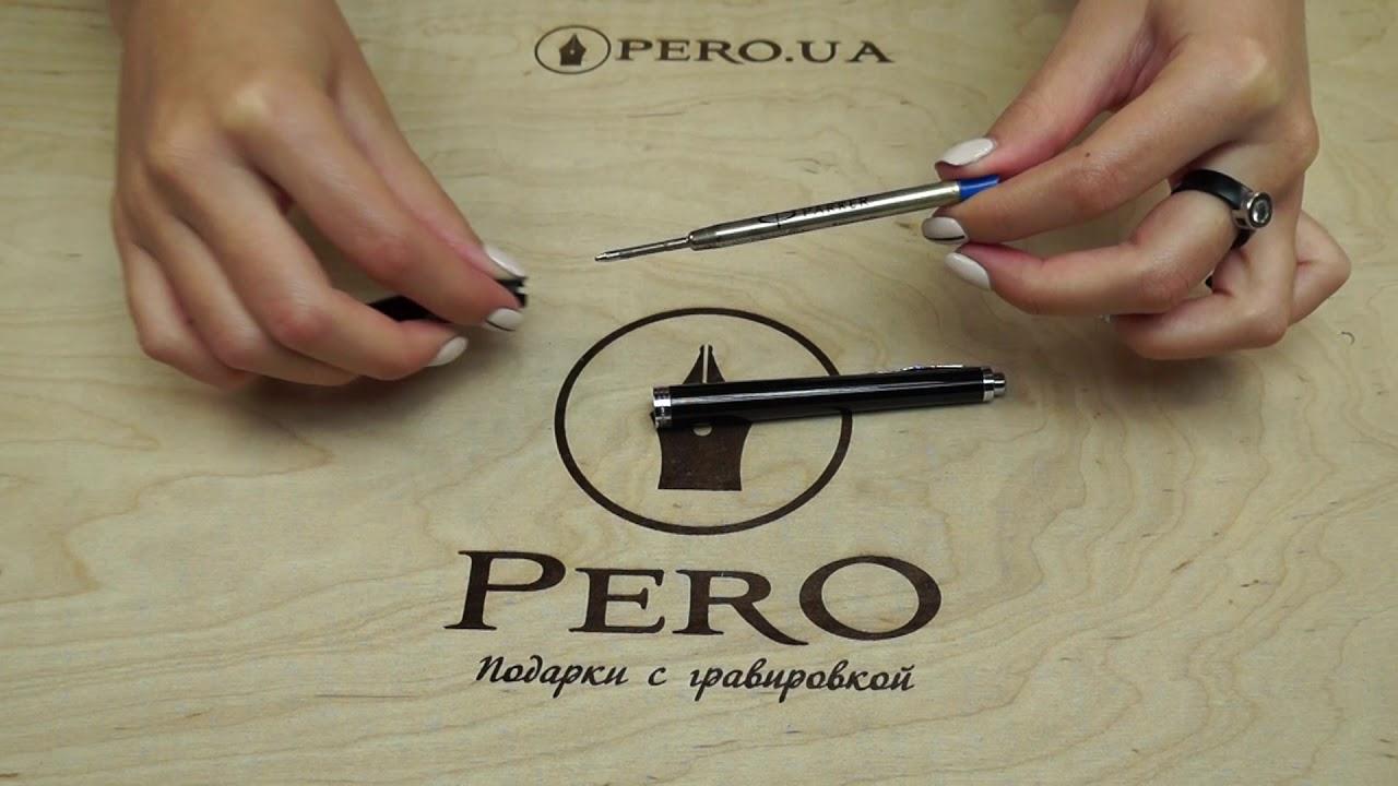 Шариковая ручка Parker URBAN 17 Black Cab CT BP 30 232