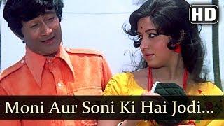 Moni Aur Soni Ki Hai Jodi (HD) - Amir Garib Songs - Dev