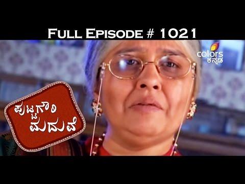 Puttagowri-Maduve--23rd-March-2016--ಪುಟ್ಟಗೌರಿ-ಮದುವೆ--Full-Episode
