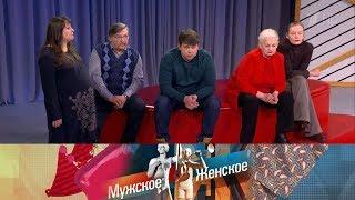 Мужское / Женское - Любимый внук. Выпуск от 24.04.2018