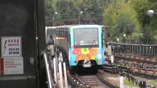 Именной поезд Краски метро на Кунцевской