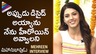 Mehreen Pirzada about becoming an Actress   - YouTube