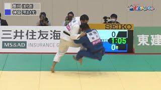 男子100kg級 決勝