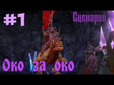 Герои меча и магии 5 версия 1.60 читы