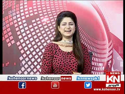 Kohenoor@9 03 September 2020 | Kohenoor News Pakistan