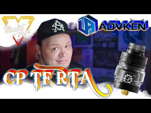 Advken CP TF RTA