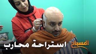 تحميل اغاني احمد شريف | #المسباح | استراحة محارب MP3