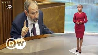 Лидер протестов в Армении Никол Пашинян не смог очаровать парламент - DW Новости (01.05.2018)