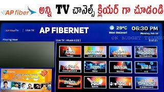 AP Fibernet Full Details WIFI Speed TV Channels complete Review and