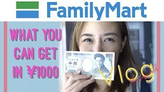 1,000Yen - What you can buy in Japanese convenient store - VLOG