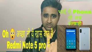 Best Features Xiaomi Redmi Note 5 Pro | & Snapdragon 636 20MP  front camera