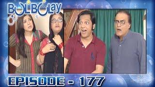 Bulbulay Ep 177 - ARY Digital Drama