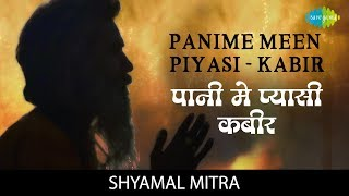 Panime Meen Piyasi with lyrics   Shyamal Mitra - YouTube