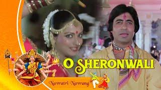 Dandiya Song - O Sheronwali   Hai Naam Re   Suhaag (1979