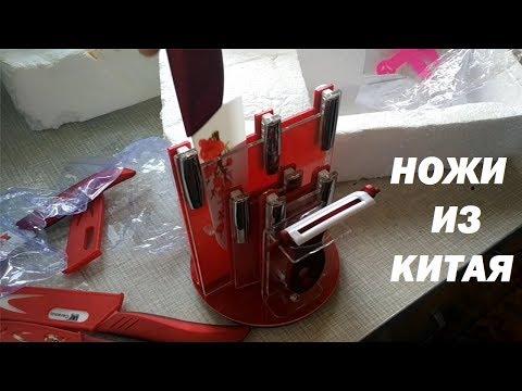 Керамические кухонные ножи // Распаковка и обзор