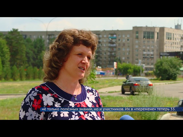 Шесть организаций Ангарска выиграли Президентские гранты